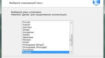 Выбираем язык для установки