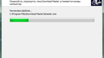 Процесс установки программы