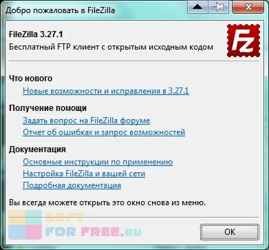 filezilla-07