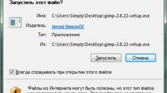 gimp-1