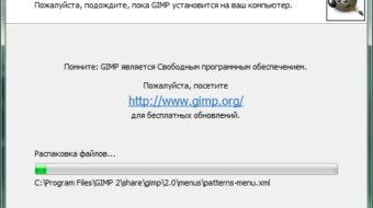 gimp-5