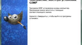 gimp-6