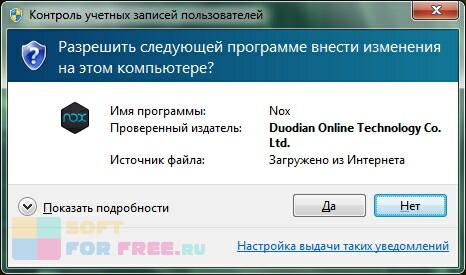 Мобильные знакомства бесплатно без регистрации для телефона 2