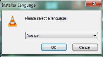 Выбираем язык установки программы