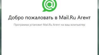 agent-mail-ru-06
