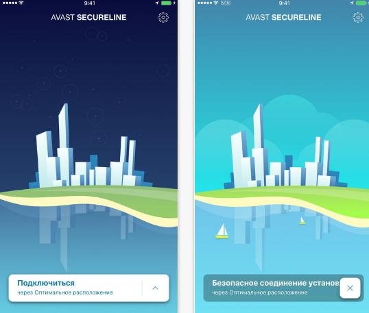 Скачать Avast на iOS