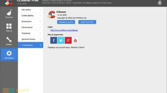 ccleaner-05