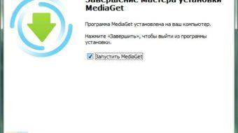 mediaget-07
