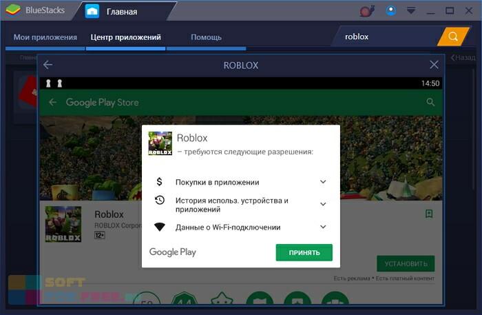 Roblox скачать бесплатно на Windows 10, Windows 7, 8 последнюю