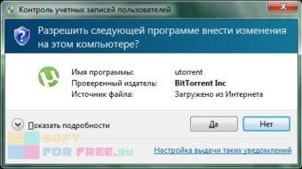 utorrent-01