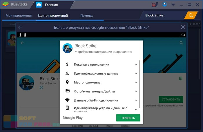block strike играть онлайн на компьютере