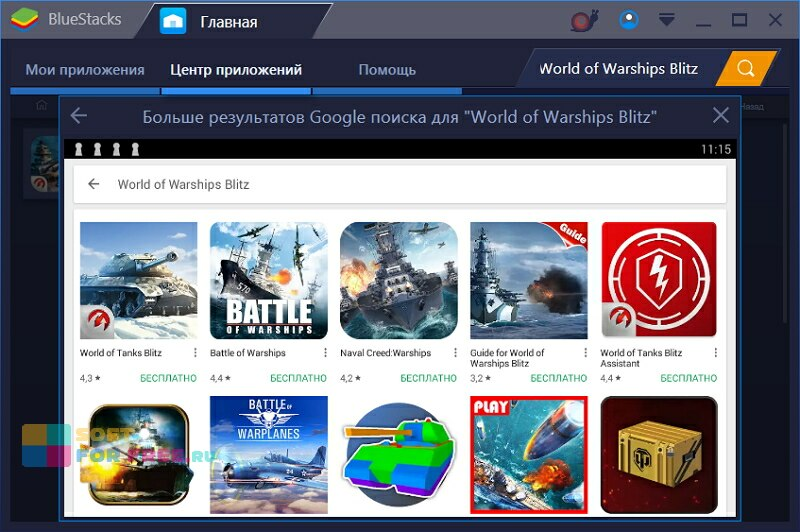 World of Warships Blitz скачать бесплатно на Windows 10, Windows 7