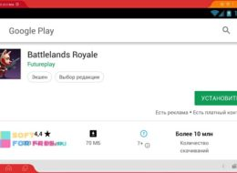 battlelands-royale-02