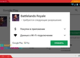 battlelands-royale-03